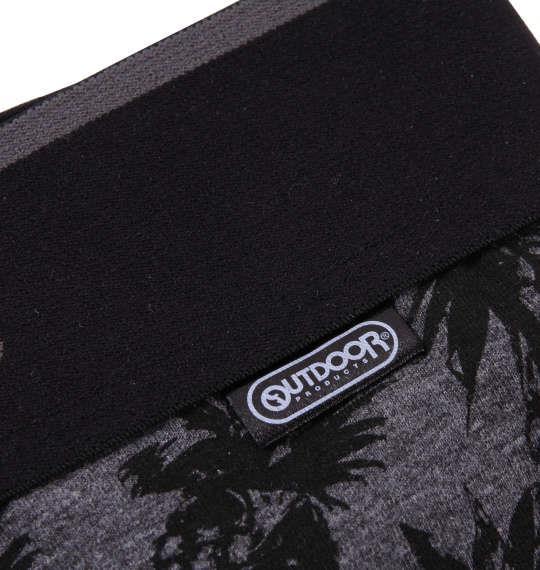 大きいサイズ メンズ OUTDOOR PRODUCTS ブラックパターン ボクサーパンツ 下着 肌着 インナー 前開き ボクサー パンツ ブラック パイナップル 1149-8262-1 3L 4L 5L 6L
