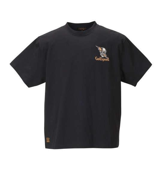 大きいサイズ メンズ FLAGSTAFF 半袖 Tシャツ 半袖Tシャツ ブラック 1158-8235-1 3L 4L 5L 6L 8L