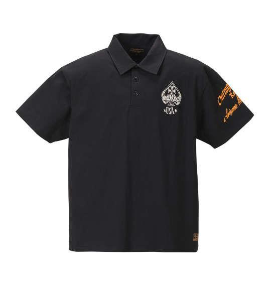 大きいサイズ メンズ FLAGSTAFF 半袖 ポロシャツ ブラック 1158-8236-1 3L 4L 5L 6L