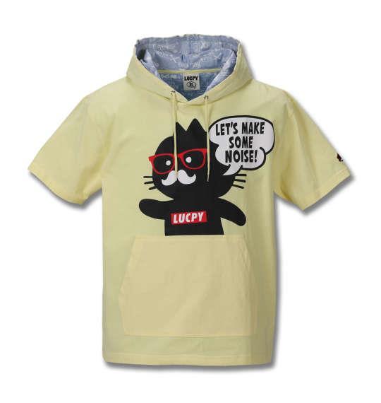 大きいサイズ メンズ LUCPY 半袖Tシャツ パーカー 半袖 Tシャツ イエロー 1158-8256-1 3L 4L 5L 6L