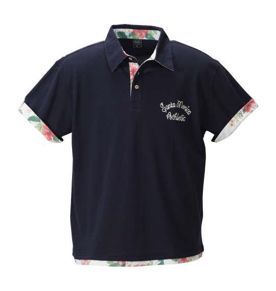 大きいサイズ メンズ SHELTY 鹿の子 ボタニカル 切替 半袖 ポロシャツ ネイビー 1158-8514-3 3L 4L 5L 6L 8L