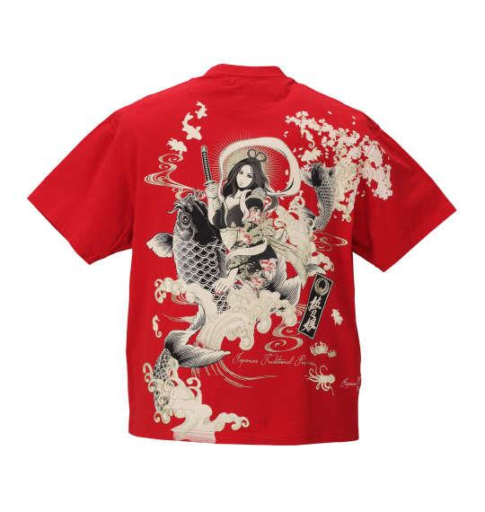 大きいサイズ メンズ 絡繰魂抜刀娘 結愛乙姫 半袖 Tシャツ 半袖Tシャツ レッド 1158-8521-1 3L 4L 5L 6L