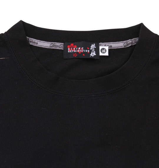 大きいサイズ メンズ 絡繰魂抜刀娘 三姫 半袖 Tシャツ 半袖Tシャツ ブラック 1158-8523-1 3L 4L 5L 6L 8L