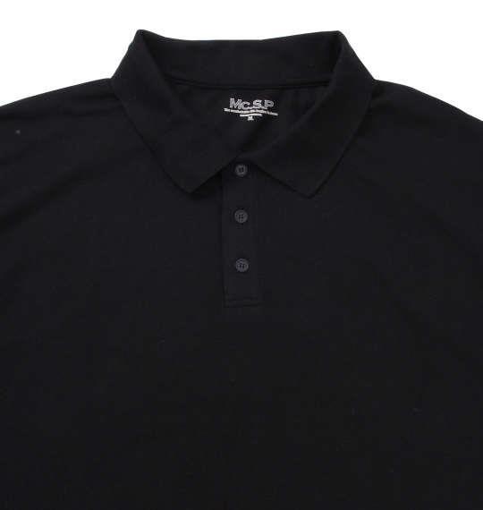 大きいサイズ メンズ Mc.S.P 消臭テープ付 鹿の子 半袖 ポロシャツ ブラック 1158-8561-2 3L 4L 5L 6L 8L 10L
