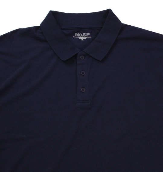 大きいサイズ メンズ Mc.S.P 消臭テープ付 鹿の子 半袖 ポロシャツ ネイビー 1158-8561-3 3L 4L 5L 6L 8L 10L