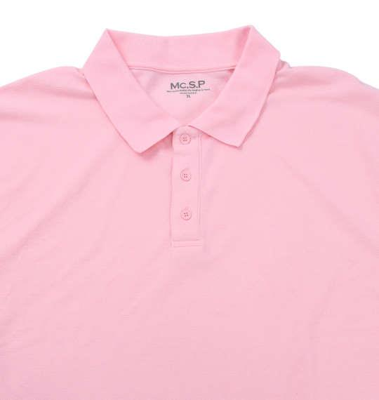 大きいサイズ メンズ Mc.S.P 消臭テープ付 鹿の子 半袖 ポロシャツ ピンク 1158-8561-5 3L 4L 5L 6L 8L 10L