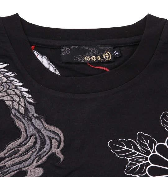 大きいサイズ メンズ 絡繰魂 龍神 刺繍 半袖 Tシャツ 半袖Tシャツ ブラック 1158-8572-1 3L 4L 5L 6L