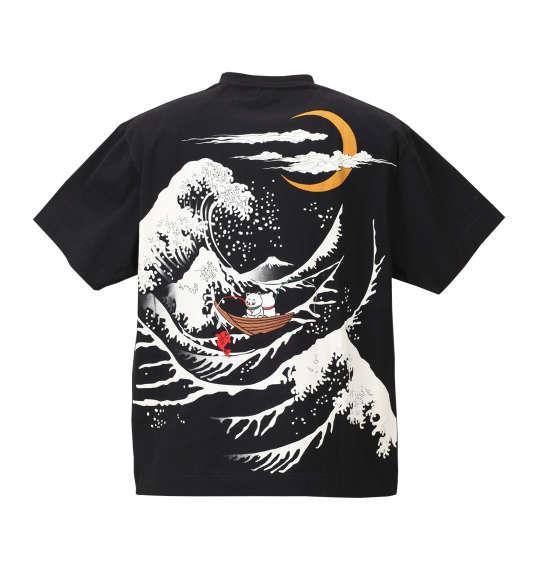 大きいサイズ メンズ 絡繰魂 夜釣りだにゃん 半袖 Tシャツ 半袖Tシャツ ブラック 1158-8573-1 3L 4L 5L 6L 8L