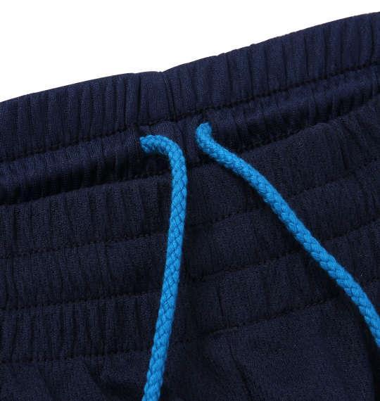 大きいサイズ メンズ UMBRO ドライメッシュ ニット ハーフパンツ ボトムス ズボン パンツ 短パン ネイビー 1174-8210-1 3L 4L 5L 6L