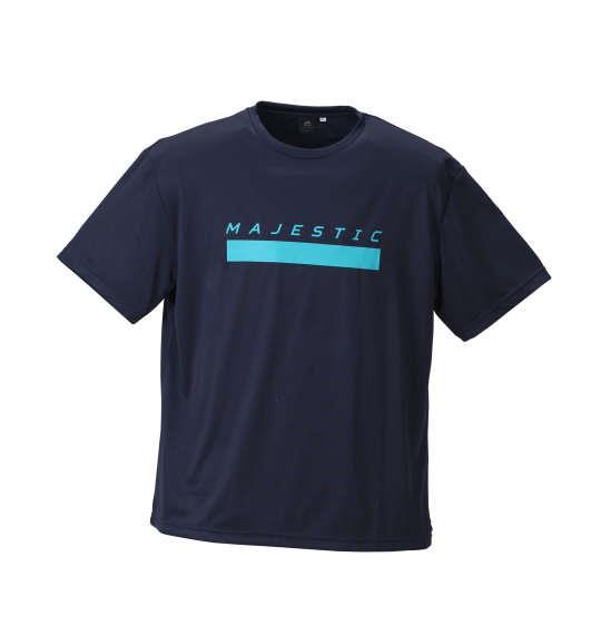 大きいサイズ メンズ Majestic 半袖Tシャツ ネイビー 1178-8270-2 3L 4L 5L 6L