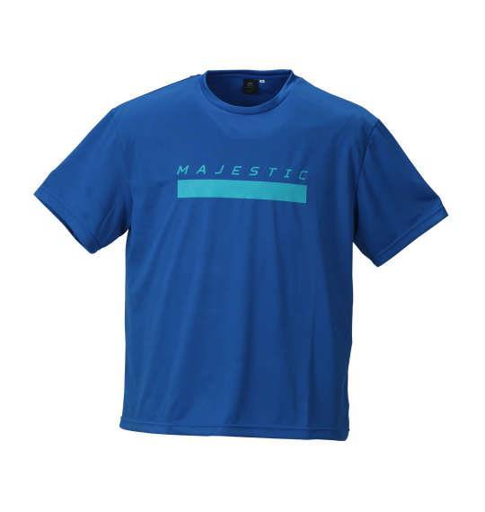 大きいサイズ メンズ Majestic 半袖Tシャツ ブルー 1178-8270-3 3L 4L 5L 6L