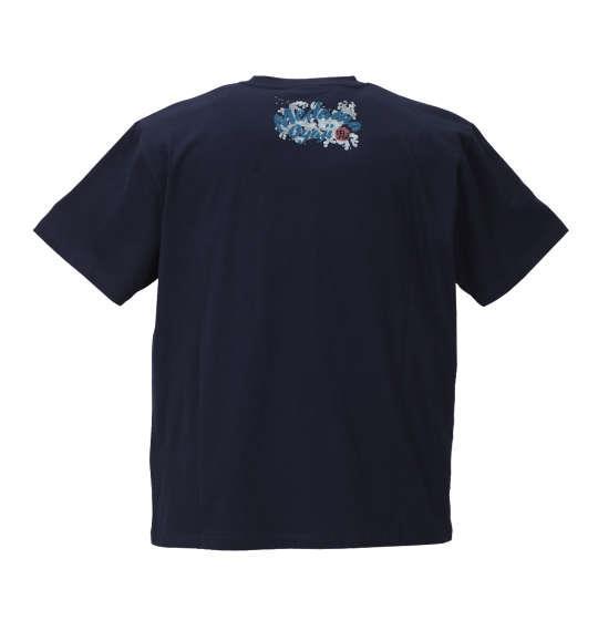 大きいサイズ メンズ ゲゲゲの鬼太郎 半袖Tシャツ ネイビー 1178-8550-1 3L 4L 5L 6L 8L