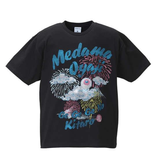 大きいサイズ メンズ ゲゲゲの鬼太郎 半袖Tシャツ ブラック 1178-8550-2 3L 4L 5L 6L 8L