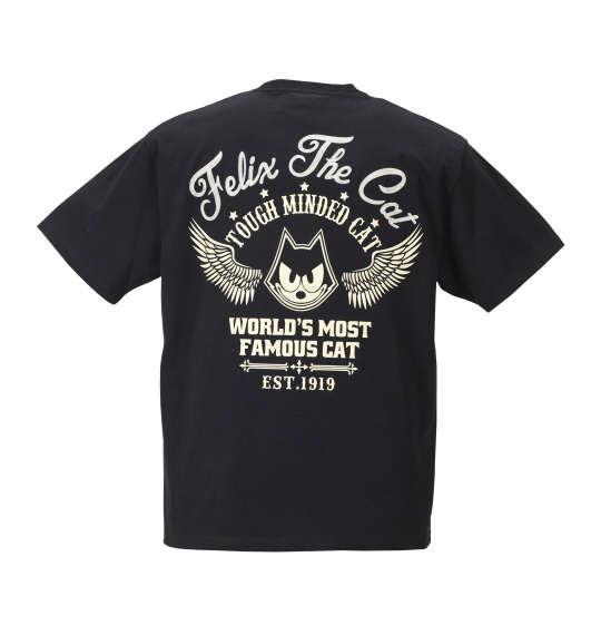 大きいサイズ メンズ FELIX THE CAT チェーン刺繍&プリント半袖Tシャツ ブラック × ベージュ 1178-8570-1 3L 4L 5L 6L 8L