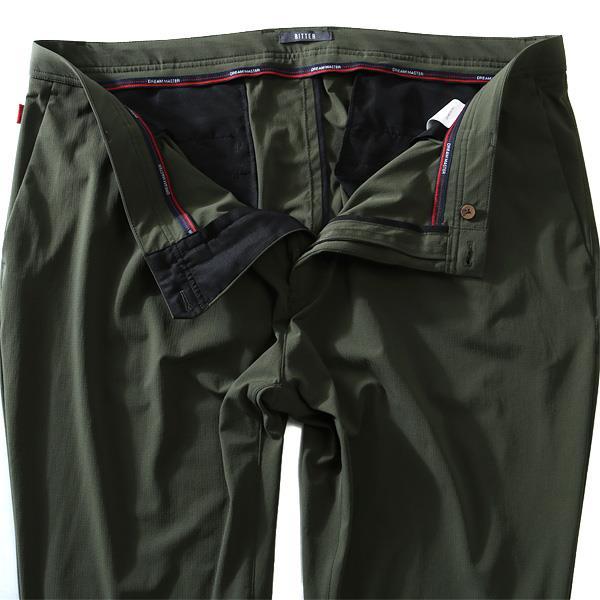 大きいサイズ メンズ DREAM MASTER ドリームマスター ボトムス パンツ ズボン 4Way ストレッチ ワンタックパンツ dm-hls8101