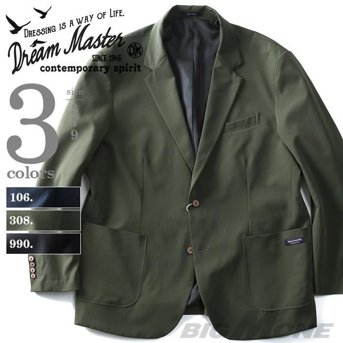 大きいサイズ メンズ DREAM MASTER ドリームマスター ジャケット アウター 4Way ストレッチ ジャケット dm-hls3502