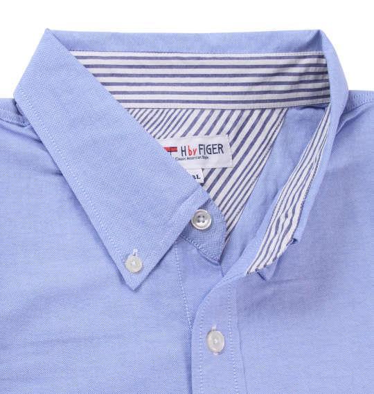 大きいサイズ メンズ H by FIGER オックス 半袖シャツ ボタンダウンシャツ 半袖シャツ サックス 1167-8213-3 3L 4L 5L 6L 8L