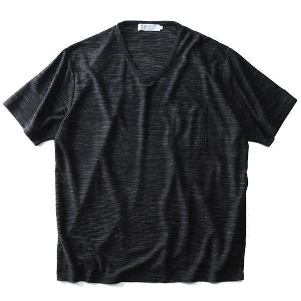 タダ割 大きいサイズ メンズ DANIEL DODD 半袖 Tシャツ 杢柄 ポケット付 Vネック 半袖Tシャツ azt-180271