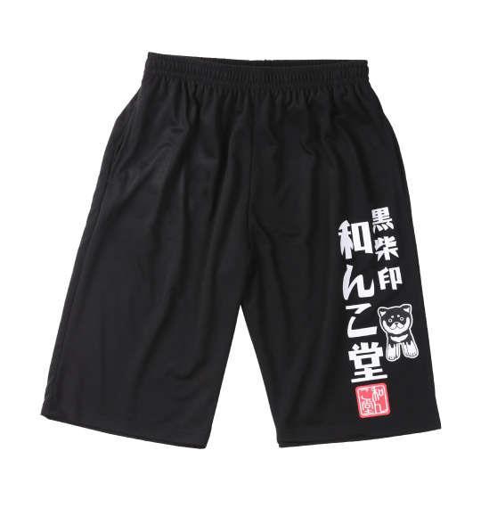 大きいサイズ メンズ 黒柴印和んこ堂 ミニ 裏毛 ハーフパンツ ズボン ボトムス パンツ 短パン ブラック 1154-8250-2 3L 4L 5L 6L 8L