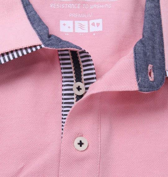 大きいサイズ メンズ Timely Warning 鹿の子はと目半袖ポロシャツ ピンク 1158-8550-1 3L 4L 5L 6L