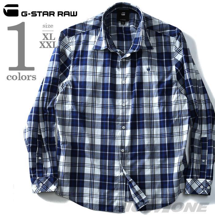 大きいサイズ メンズ G-STAR RAW ジースターロウ 長袖 ブルー チェック シャツ 長袖シャツ d07342-9491