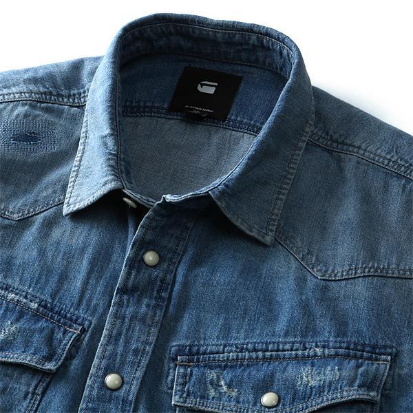 大きいサイズ メンズ G-STAR RAW ジースターロウ 長袖 ウエスタン デニムシャツ 長袖シャツ デニム d07392-d013