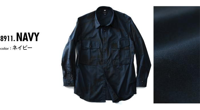 大きいサイズ メンズ G-STAR RAW ジースターロウ 長袖 プリント シャツ 長袖シャツ d06715-9326
