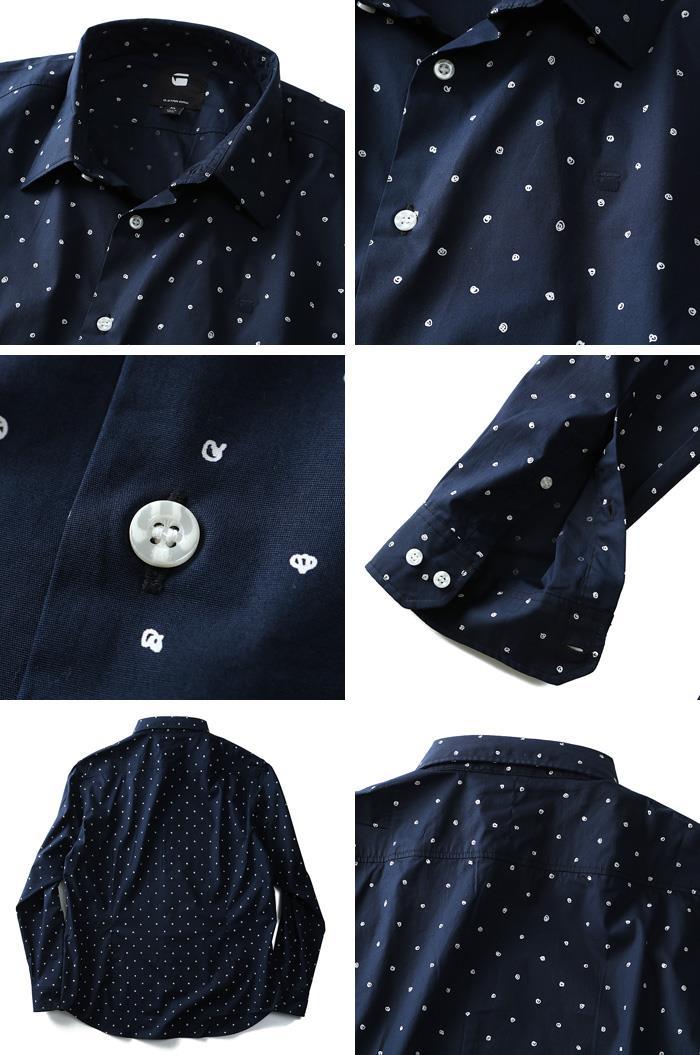 大きいサイズ メンズ G-STAR RAW ジースターロウ 長袖 ドット プリント シャツ 長袖シャツ d07822-9602
