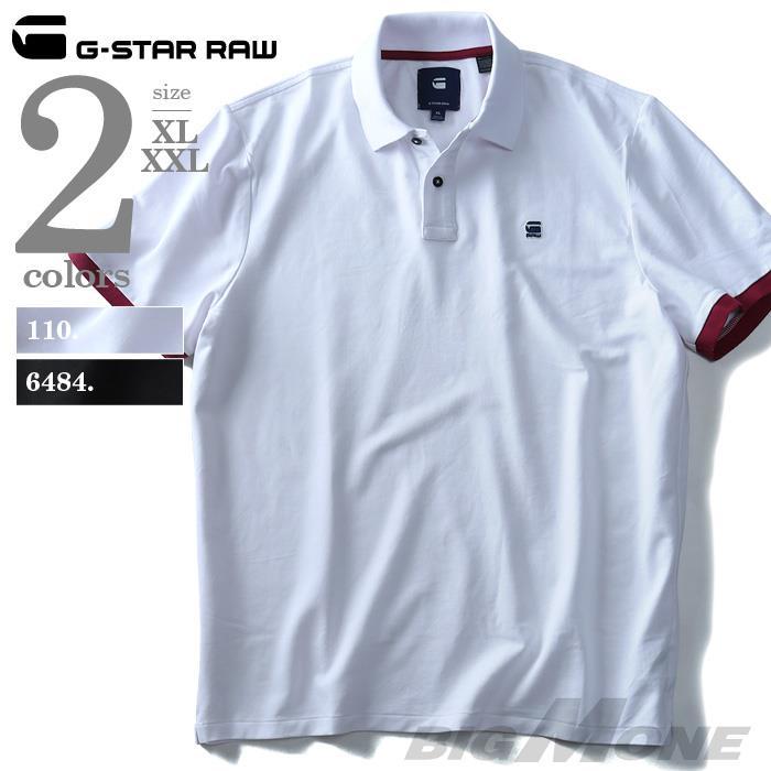 大きいサイズ メンズ G-STAR RAW ジースターロウ 半袖 リブ切替 ワンポイント ロゴ ポロシャツ d07282-5864