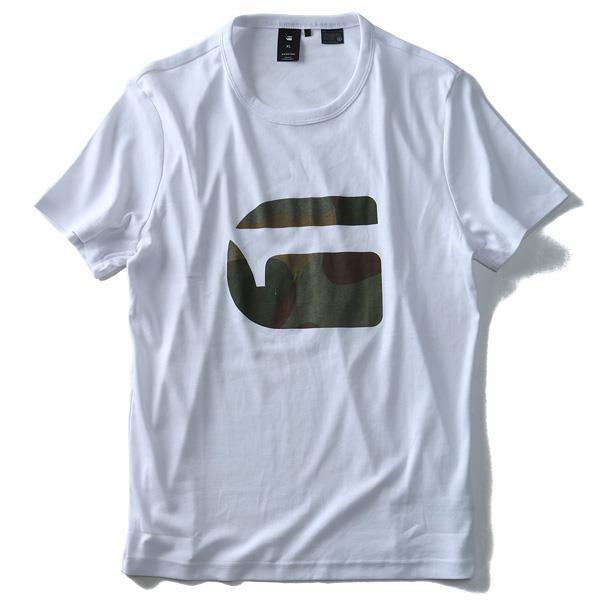 大きいサイズ メンズ G-STAR RAW ジースターロウ 半袖 Tシャツ カモフラ 迷彩 ロゴ プリント 半袖Tシャツ d08489-1141