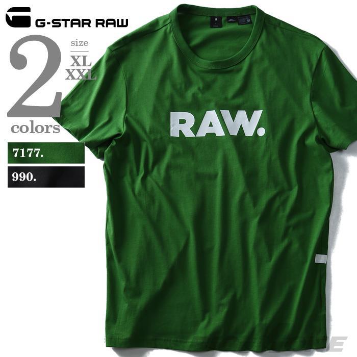 大きいサイズ メンズ G-STAR RAW ジースターロウ 半袖 Tシャツ ロゴ プリント 半袖Tシャツ d04582-8415