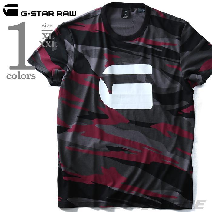 大きいサイズ メンズ G-STAR RAW ジースターロウ 半袖 Tシャツ ブランド ロゴ プリント 迷彩柄 半袖Tシャツ d08518-9819