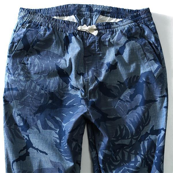 大きいサイズ メンズ G-STAR RAW ジースターロウ テーパード カジュアル パンツ ボトムス ズボン Bronson d04550-8753