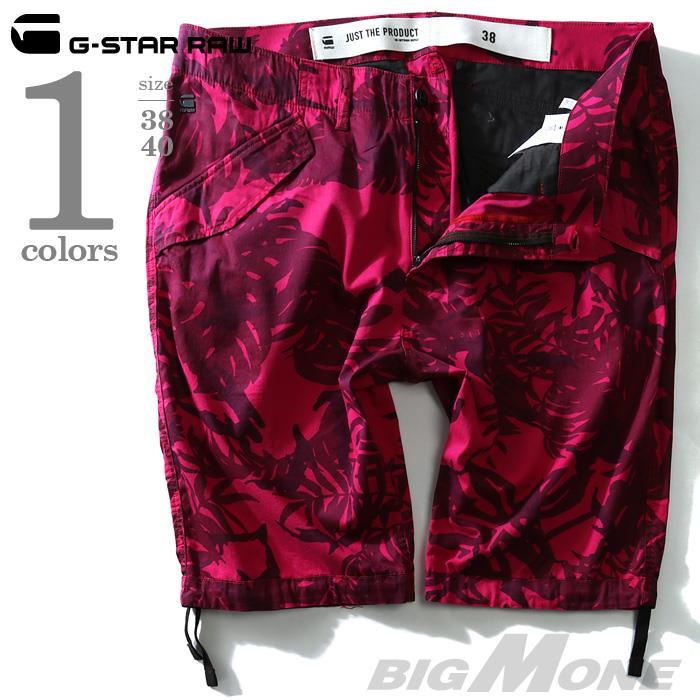 大きいサイズ メンズ G-STAR RAW ジースターロウ ショートパンツ ハーフパンツ パンツ ボトムス ズボン ROVIC CAMO DC d04563-8856