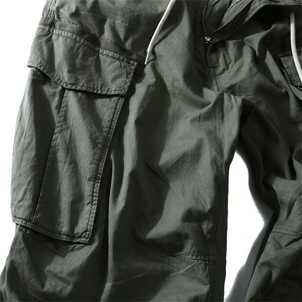 大きいサイズ メンズ G-STAR RAW ジースターロウ クロップドパンツ パンツ ボトムス ズボン ROVIC PARACHUTE d04566-7132
