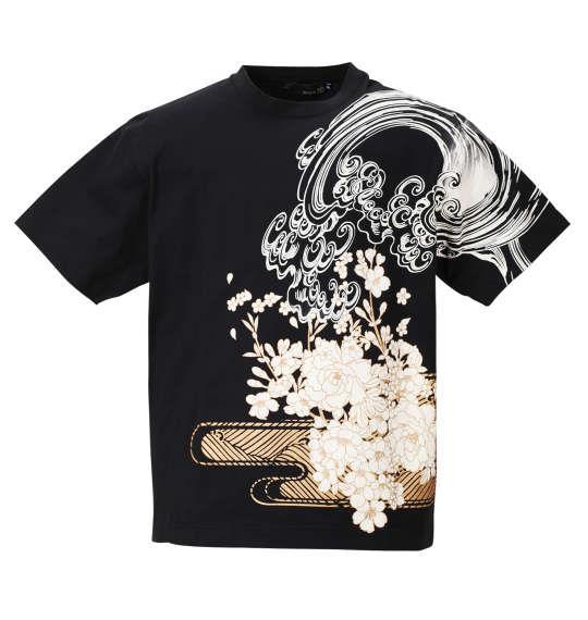 大きいサイズ メンズ 絡繰魂 昇り鯉 刺繍 半袖 Tシャツ 半袖Tシャツ ブラック 1158-8571-1 3L 4L 5L 6L 8L