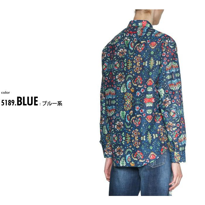 大きいサイズ メンズ DESIGUAL (デシグアル) 長袖総柄プリントシャツ 18smcw50