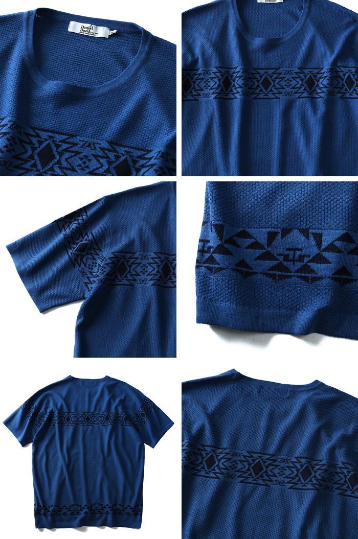 大きいサイズ メンズ DANIEL DODD インディゴ風 半袖 サマー セーター azk-180268