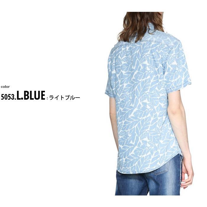 大きいサイズ メンズ DESIGUAL (デシグアル) 総柄プリントシャツ半袖シャツ 18smcw21