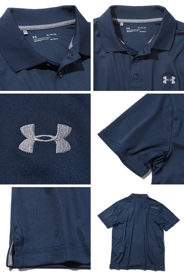 大きいサイズ メンズ UNDER ARMOUR アンダーアーマー 半袖 ポロシャツ スポーツウェア USA 直輸入 1242755