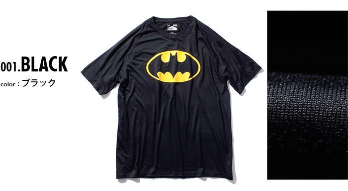 大きいサイズ メンズ UNDER ARMOUR アンダーアーマー 半袖 Tシャツ デザイン 半袖Tシャツ スポーツウェア USA 直輸入 1249872