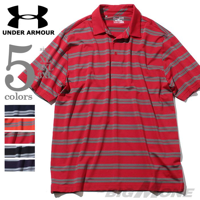 大きいサイズ メンズ UNDER ARMOUR アンダーアーマー 半袖 ボーダー柄 スポーツ ポロシャツ USA 直輸入 um0522