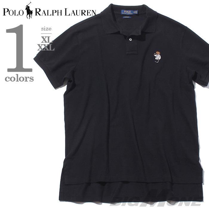 大きいサイズ メンズ POLO RALPH LAUREN ポロ ラルフローレン 半袖 デザイン ポロシャツ ブラック XL XXL USA 直輸入 710675505007