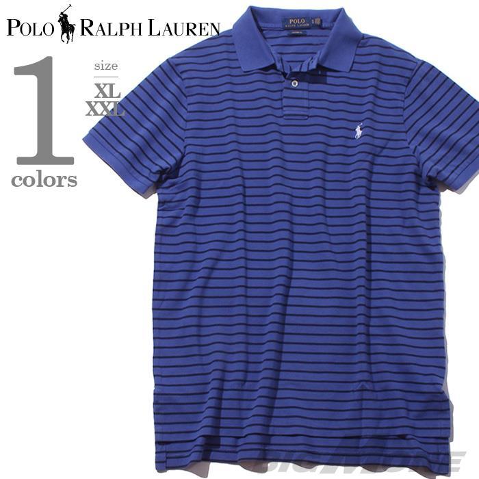大きいサイズ メンズ POLO RALPH LAUREN ポロ ラルフローレン 半袖 ボーダー柄 ポロシャツ ブルー XL XXL USA 直輸入 710676069013