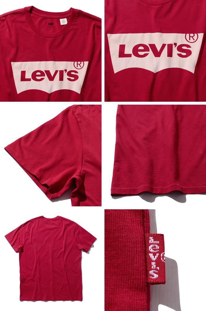 大きいサイズ メンズ LEVI'S リーバイス 半袖プリントTシャツ USA直輸入 177830141