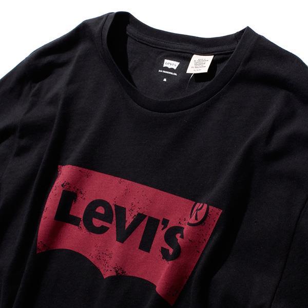 大きいサイズ メンズ LEVI'S リーバイス 半袖 プリント Tシャツ USA 直輸入 177830198