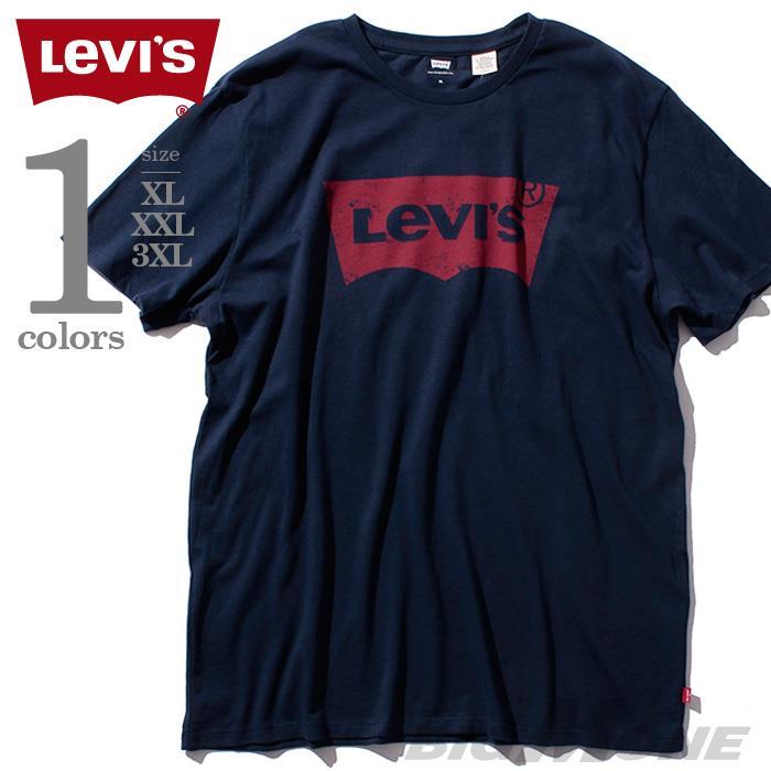大きいサイズ メンズ LEVI'S リーバイス 半袖 プリント Tシャツ USA 直輸入 177830199