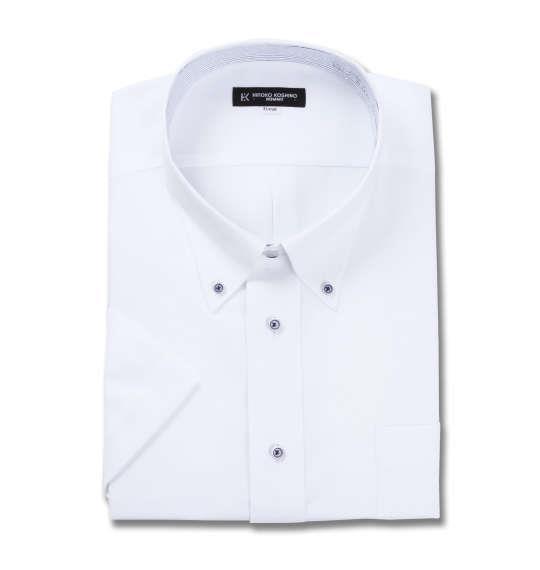 大きいサイズ メンズ HIROKO KOSHINO HOMME B.D半袖シャツ ホワイト 1177-8250-1 3L 4L 5L 6L 7L 8L