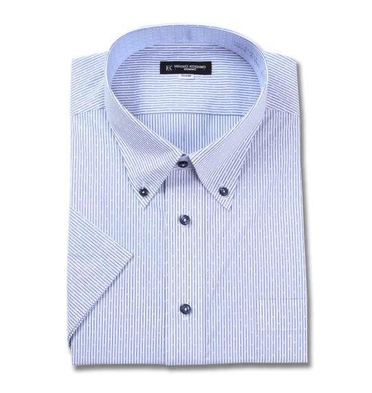 大きいサイズ メンズ HIROKO KOSHINO HOMME B.D半袖シャツ ホワイト × ブルー 1177-8252-1 3L 4L 5L 6L 7L 8L