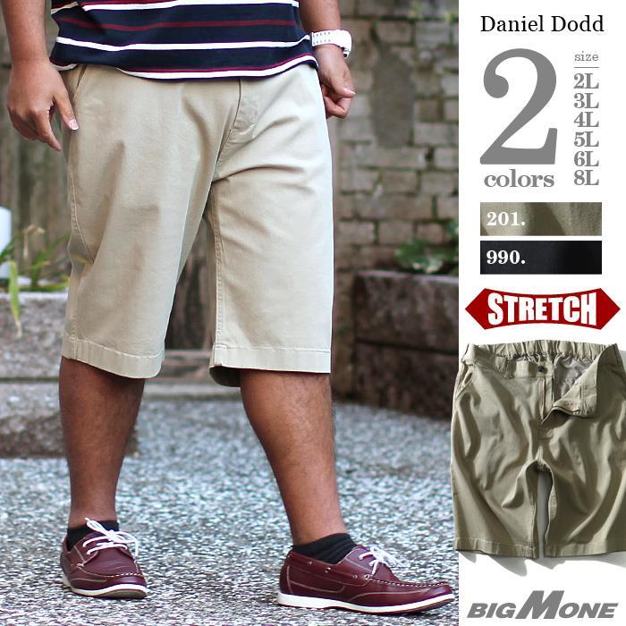 大きいサイズ メンズ DANIEL DODD ボトムス パンツ ハーフ シャーリング チノ ショートパンツ ズボン チノパン azsp-1443